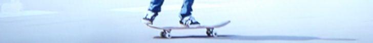 Skatboard mit Füßen